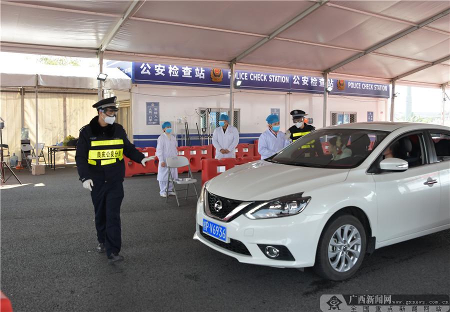 南宁公安:坚守抗疫一线  确保首府治安稳定