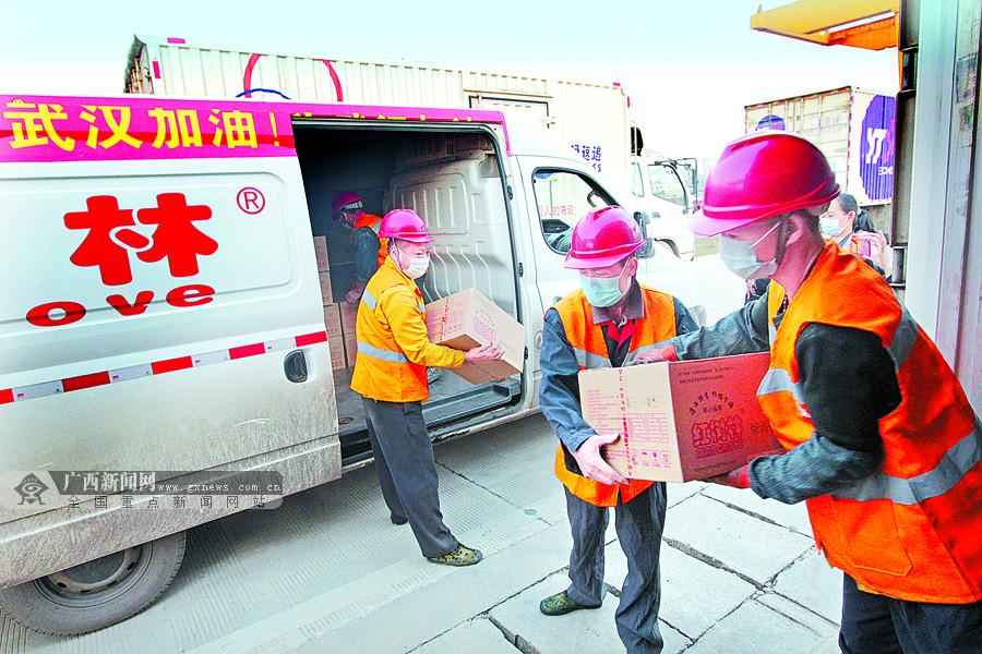 高清:广西各行各业各部门驰援疫情防控一线剪影
