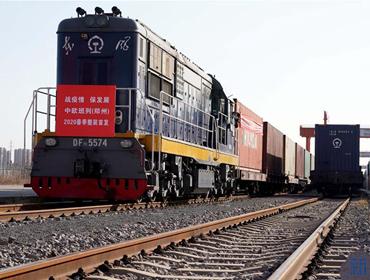 中欧班列(郑州)恢复常态化开行