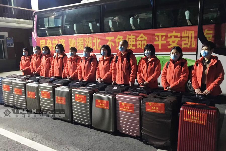 """南溪山医院11名""""白衣天使""""奔赴湖北抗""""疫""""前线"""