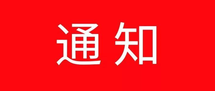 从今天起 桂林市A级旅游景区有序开放