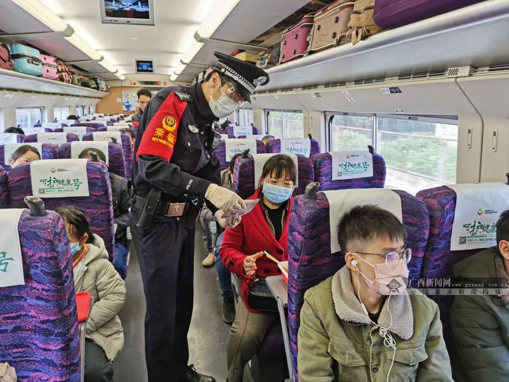 """广西赴粤复工专列""""路地""""联合党支部保障出行"""