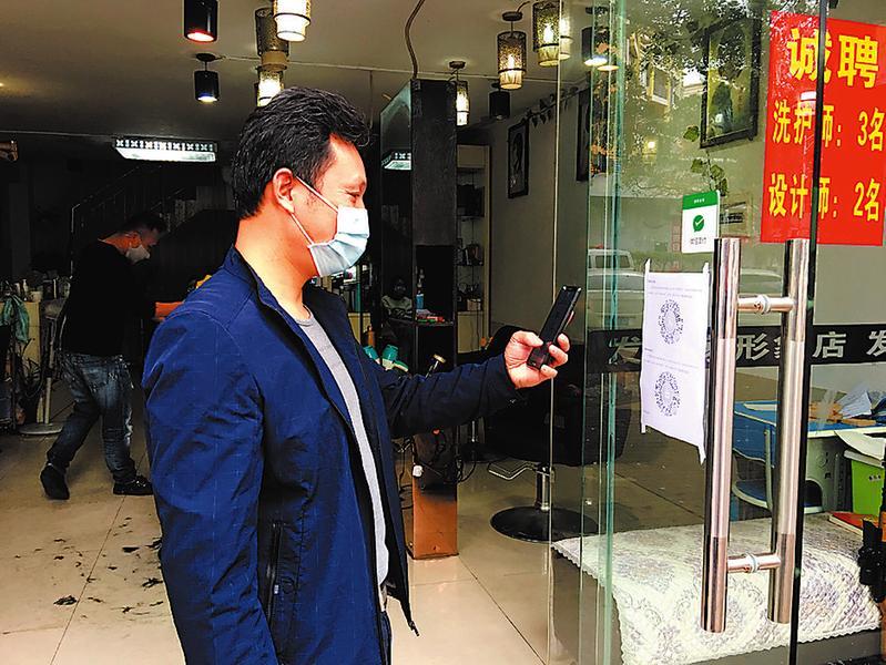 南宁:理发店限流不扎堆