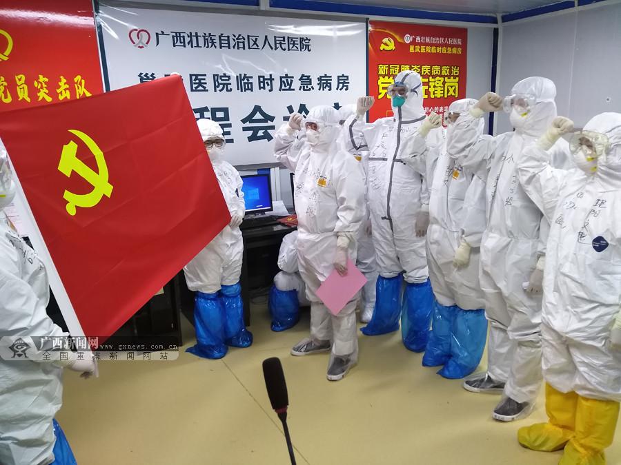抗疫日记:广西