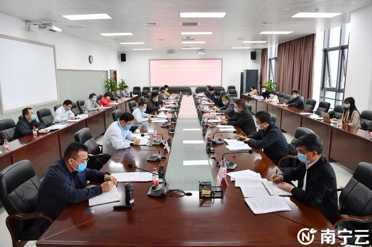 周红波主持召开五象新区统筹推进新冠肺炎疫情防控和经济社会发展工作部署会议