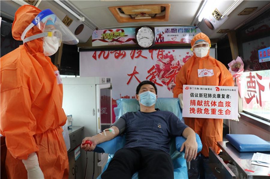 3月3日焦点图:众发国际娱乐网首例!北海一康复患者捐献血浆用于临床治疗