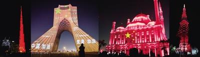 命运与共 携手并肩——疫情下的中国与世界