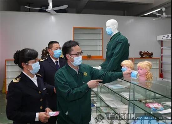 广西市场监管部门: