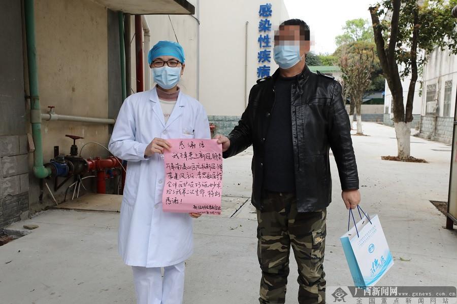 南溪山医院最后一名新冠肺炎病人治愈出院(图)