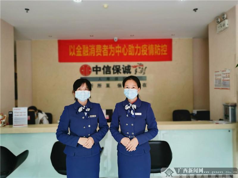 中信保诚人寿玉林中心支公司开展3.15宣传周活动