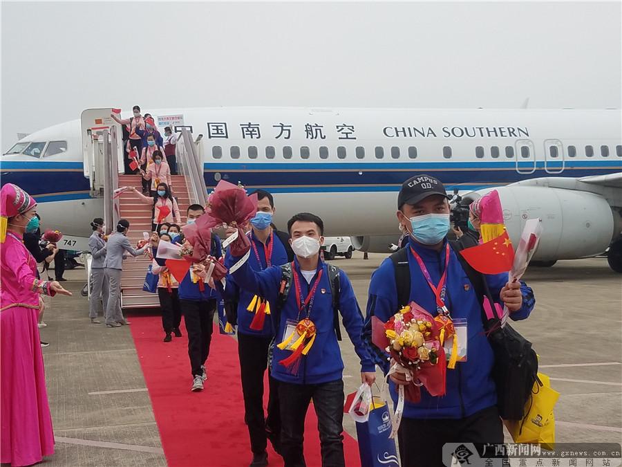 平安归来!广西第六批支援湖北抗疫医疗队150人凯旋