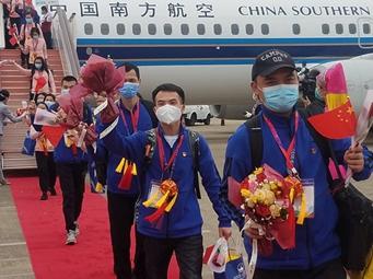 广西第六批支援湖北抗疫医疗队150人凯旋