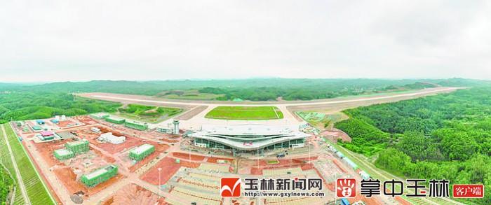 玉林福绵机场建设进入尾声 将于近期进行校飞工作