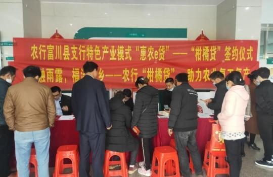 农行贺州分行倾力支持企业复产复工速写