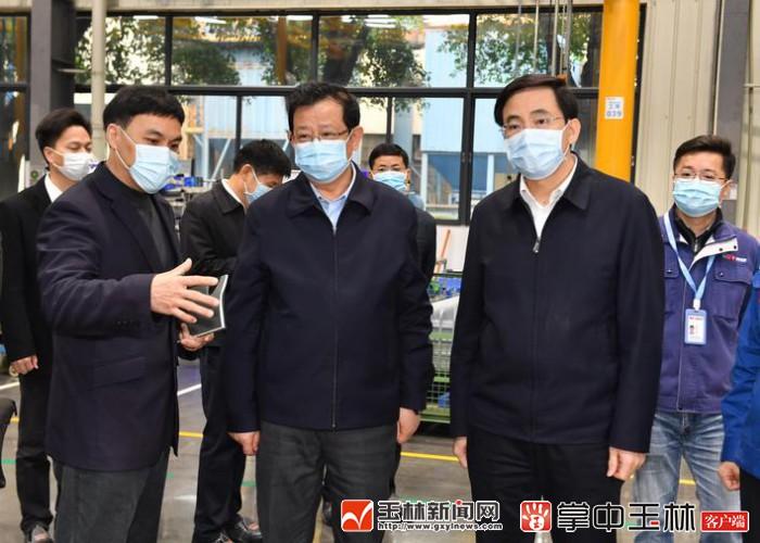自治区副主席李彬:聚焦目标不放松 全力以赴稳增长