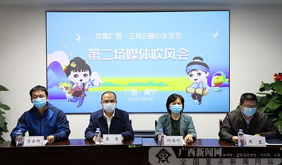 广西第二批暖心卡消费券4月9日起发放