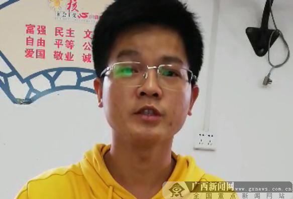 【微影云党课】走进河池 解码古文村脱贫致富路