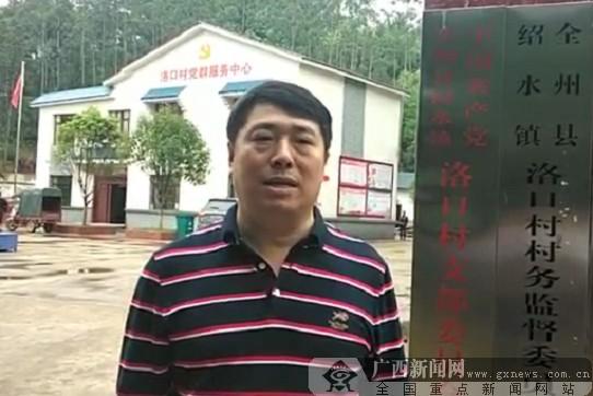 """【微影云党课】走进桂林 且看洛口推倒""""三面墙"""""""