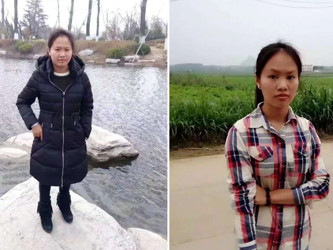 4月26日焦点图:24岁女孩失联超36小时 家人急寻