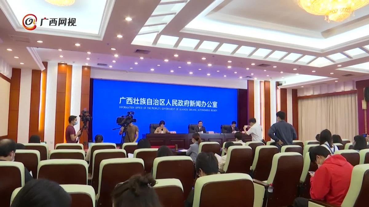 广西对推进城市基层党建新时代新突破新跨越作出布局安排