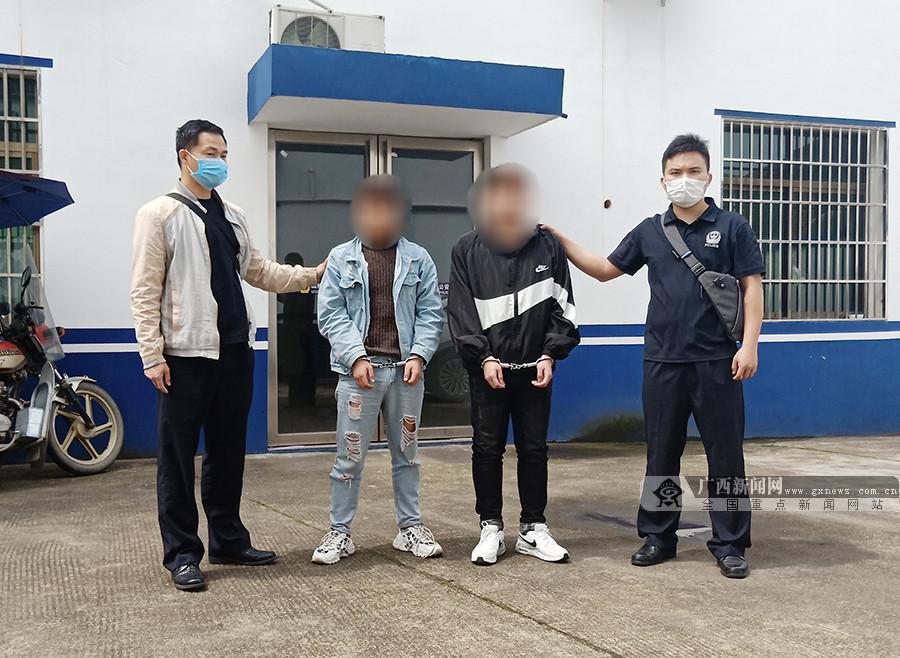 宁明警方成功打掉一电信诈骗团伙 最大的只有18岁