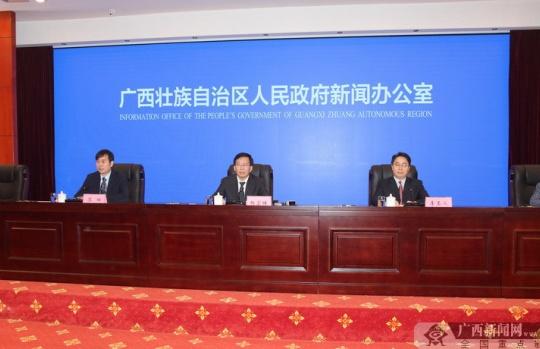 广西2020年一季度金融精准扶贫贷款超3244亿元