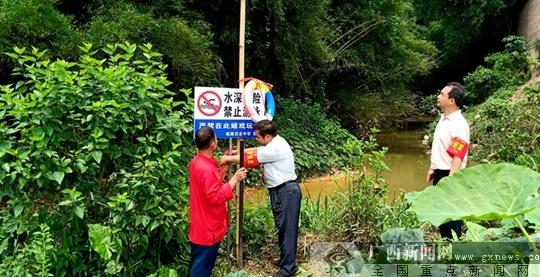 横县:多措并举筑牢防溺水安全防线