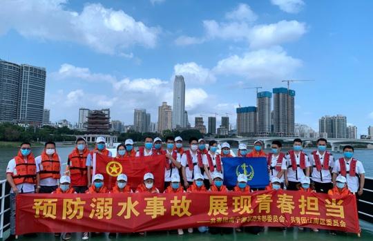 南宁海事局、江南区团委联合开展防溺水宣传志愿服务活动