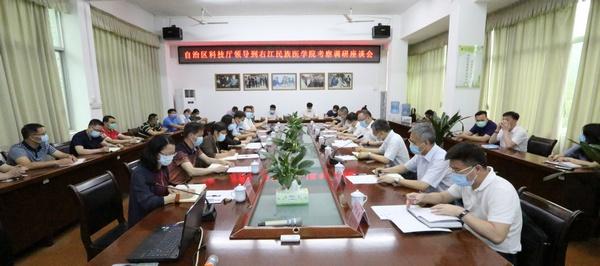 广西科技厅赴右江民族医学院调研指导科技创新工作