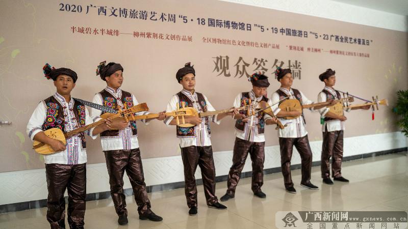 2020年广西文博旅游艺术活动周开幕 精彩纷呈