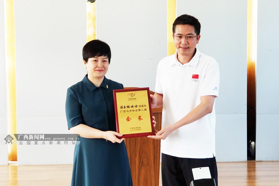 温玉梅当选新一届广西马术协会会长 将助力备战三青会