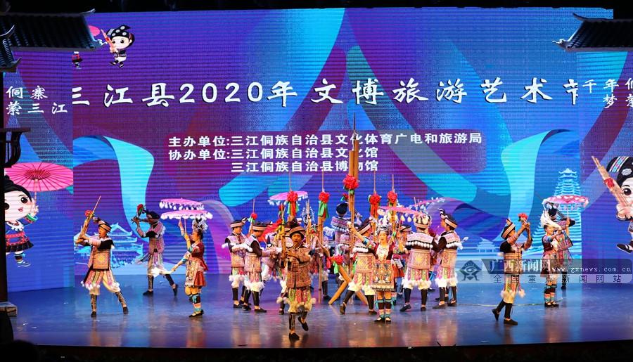 广西三江:欢歌起舞迎客来