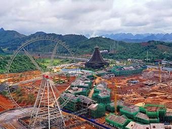 5月23日焦點圖:桂林又將多一個文化旅游目的地