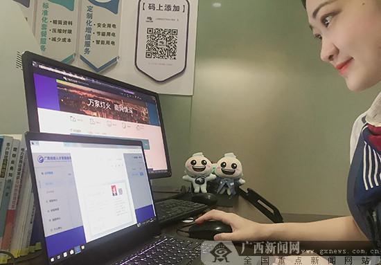 广西全面启用技能人才电子证书 可在线申领技能补贴