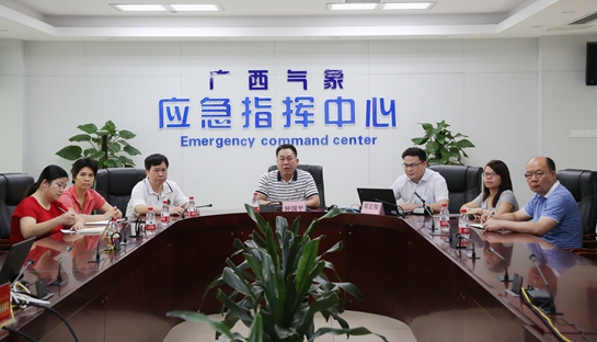 自治区防汛抗旱指挥部召开防汛工作视频会