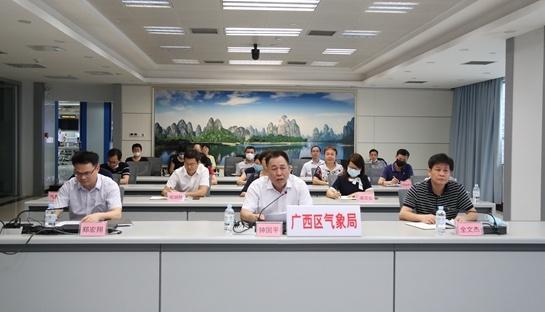 自治区气象局召开气象服务暨安全生产会议