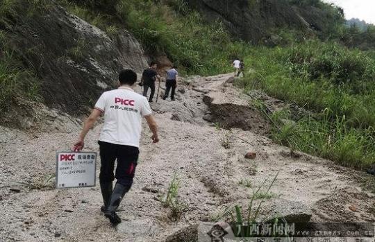 暴雨洪涝袭击寿城 贺州人保速驰查勘