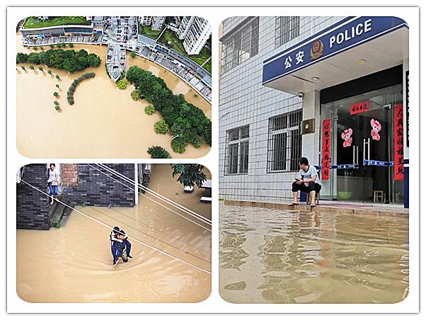6月10日焦点图:柳州水上派出所变