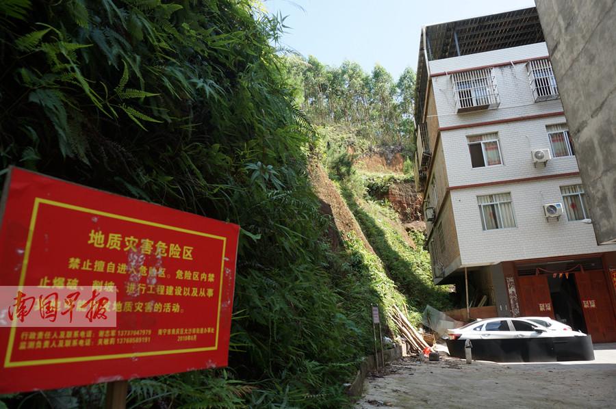 6月13日焦点图:广西公布地质灾害隐患点 南宁有8处