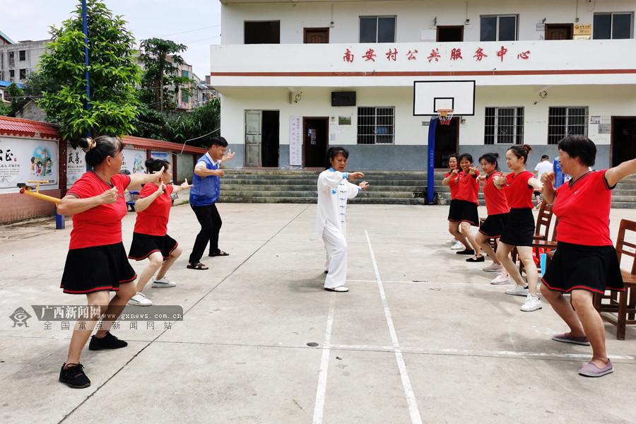 2020广西社会体育指导员走基层活动正式启动(图)