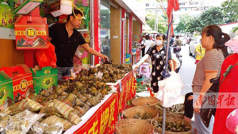 6月24日焦点图:端午节你家备好粽子没?手机pt电子技巧市场粽子价格微涨