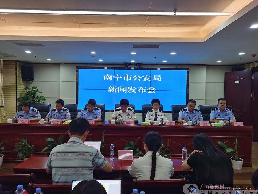 南宁警方破获3起公安部目标毒品案件 一贩毒团伙用铲车贩毒