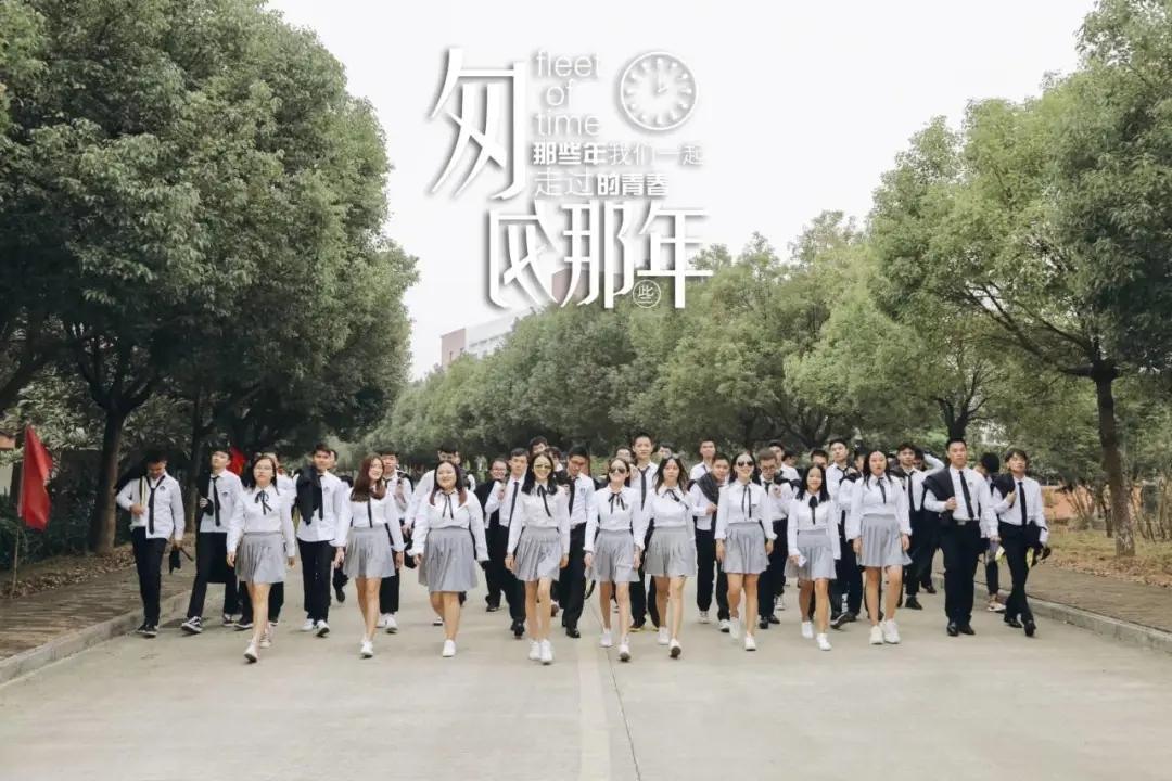 广西水电职院毕业季:在阳光灿烂的日子里不说再见
