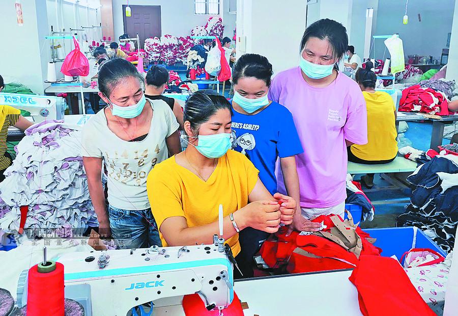 上林县把党支部建在产业链上促脱贫
