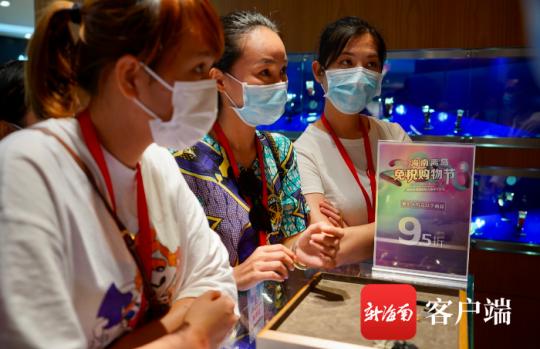 全国抗疫英雄走进三亚国际免税城 体验免税购物优惠便利