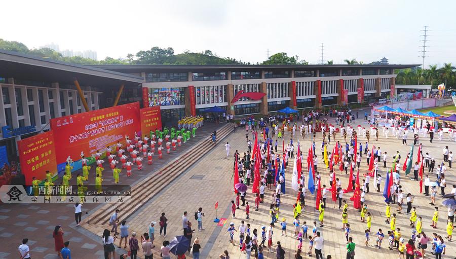 第十二届广西体育节开幕 将发放3亿元运动消费券