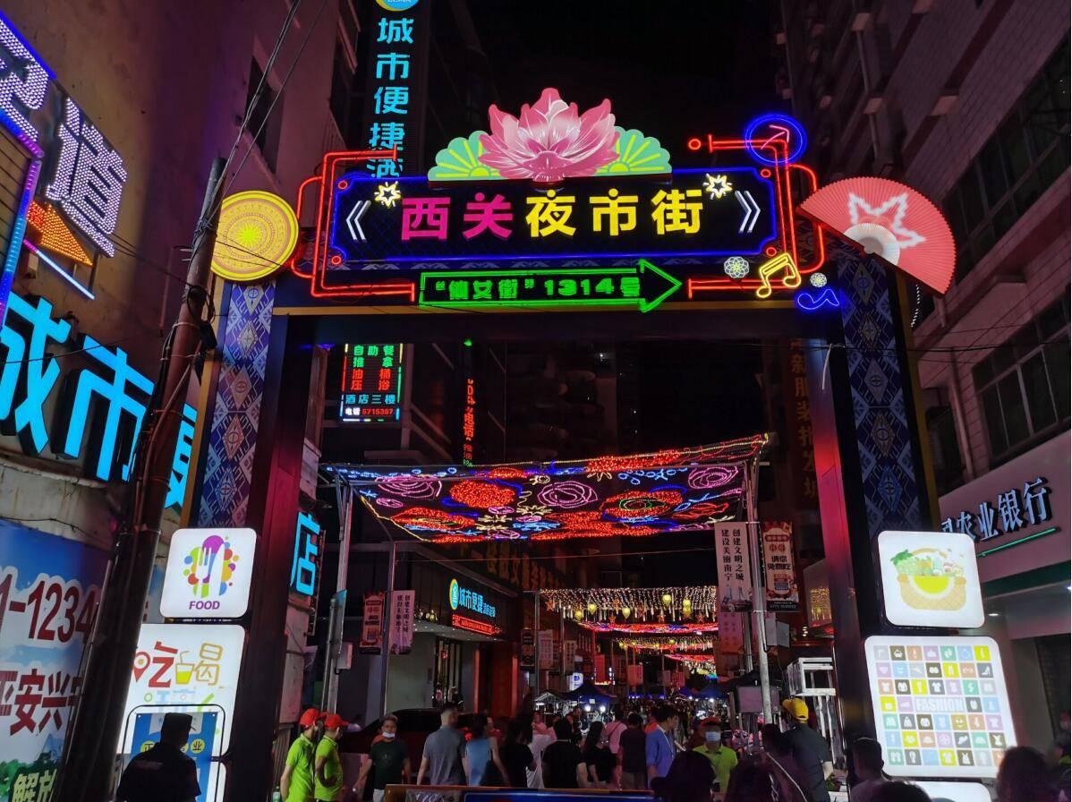西關夜市開市了 南寧又多了一個賞燈品美食好地方
