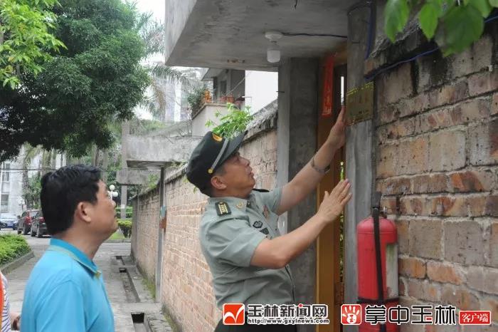 """连续6次!玉林再获""""自治区双拥模范城""""称号!"""