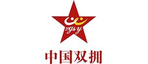 中国双拥网
