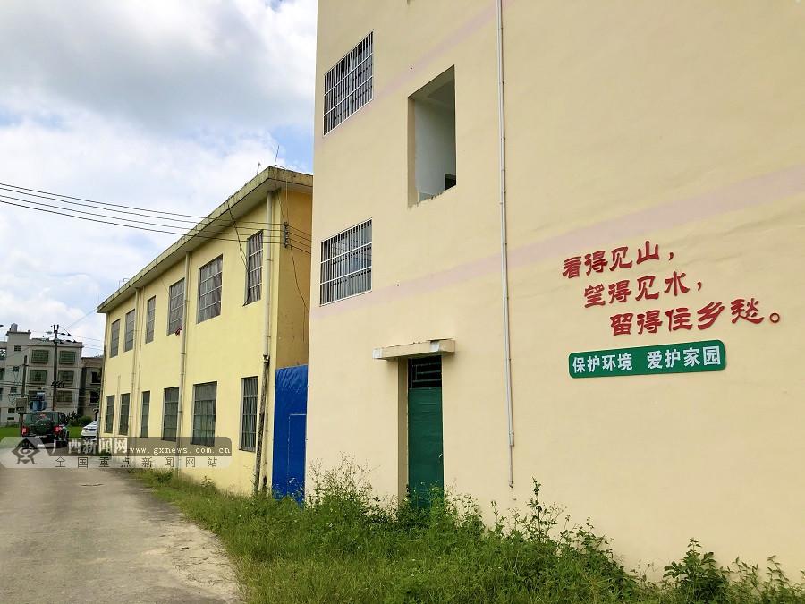 """【广西双拥行】河浪村板盆坡:""""农村公寓""""记乡愁 """"崇文尚武""""拥军情"""